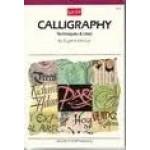 ARTIST LIBRARY - SERIES - AL10