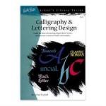 ARTIST LIBRARY - SERIES - AL15
