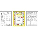 WOW! I CAN READ WORKBOOK STAGE 2 BLENDS & ENDS